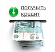 Микрозаймы,  Займы физическим лицам от 10 000 до 25 000 рублей
