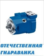 Гидромотор Bosch Rexroth  A10VE, 10, 28, 45, 63, 85